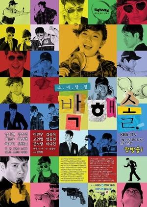 Drama Special Series Season 2: Little Girl Detective 2012 (South Korea)