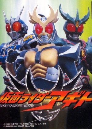 Kamen Rider Agito 2001 (Japan)