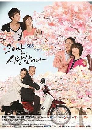 Late Blossom 2012 (South Korea)