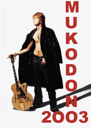 Mukodono 2003 2003 (Japan)
