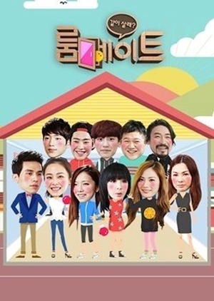 Roommate: Season 1 2014 (South Korea)