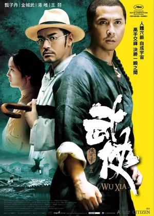 Wu Xia 2011 (Hong Kong)
