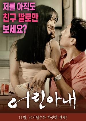 Young Wife 2016 (South Korea)