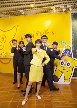 Channel wa Sonomama!! 2019 (Japan)