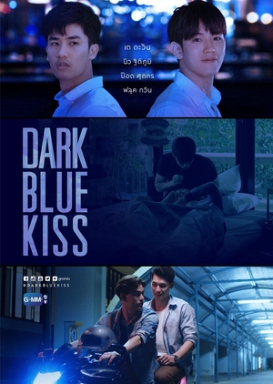 Dark Blue Kiss 2019 (Thailand)