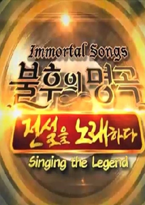 Immortal Songs: Singing the Legend 2011 (South Korea)