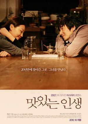 Second Half 2010 (South Korea)