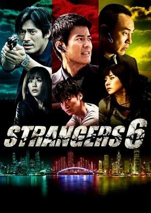 Strangers 6 2012 (Japan)