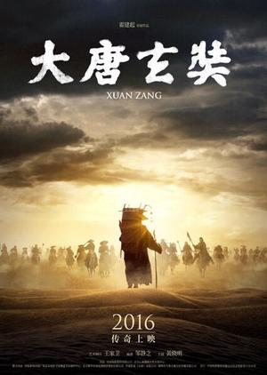 Xuan Zang 2016 (China)