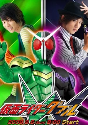 Kamen Rider W 2009 (Japan)