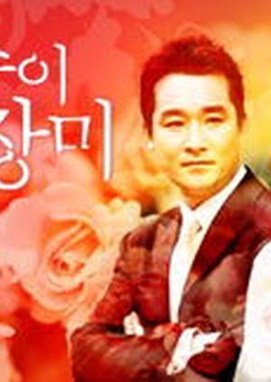 One Million Roses 2003 (South Korea)