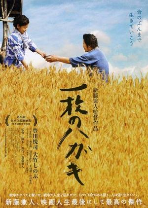 Postcard 2010 (Japan)