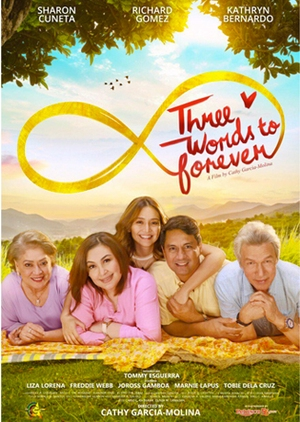 Three Words to Forever 2018 (Philippines)