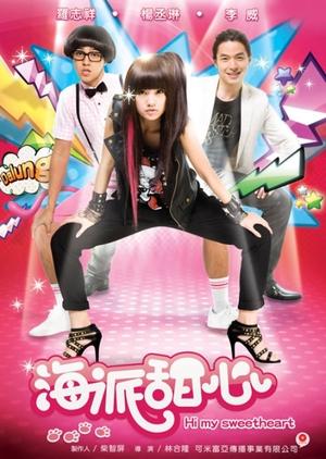 Hi My Sweetheart 2009 (Taiwan)
