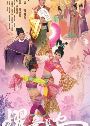 House of Harmony and Vengeance 2012 (Hong Kong)