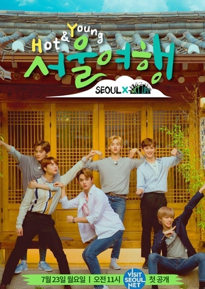 NCT Life: Hot&Young Seoul Trip 2018 (South Korea)