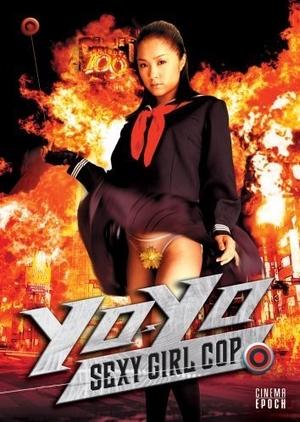 Yo Yo Sexy Girl Cop 2006 (Japan)