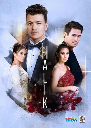 Halik 2019 (Philippines)