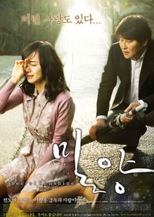 Secret Sunshine 2007 (South Korea)