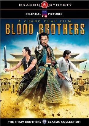 Blood Brothers 1973 (Hong Kong)