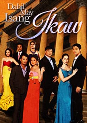Dahil May Isang Ikaw 2009 (Philippines)
