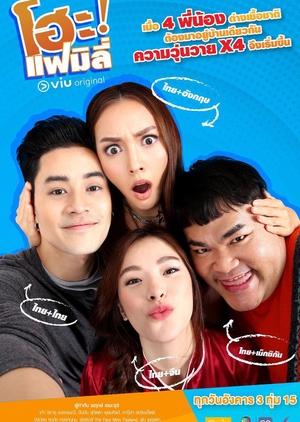 Hoh Family 2019 (Thailand)