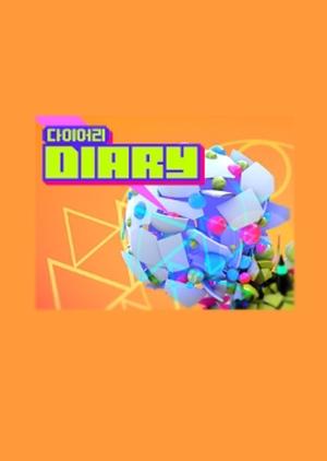 MTV Diary 2012 (South Korea)