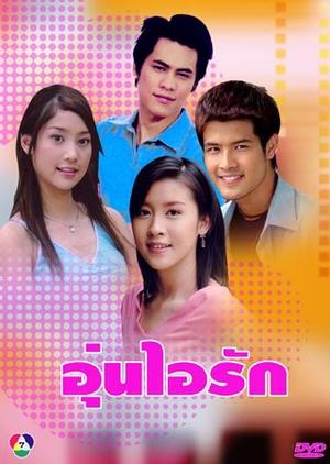 Oun Ai Ruk 2004 (Thailand)
