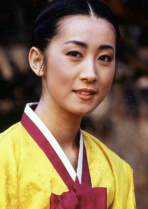 Queen In Hyeon 1988 (South Korea)
