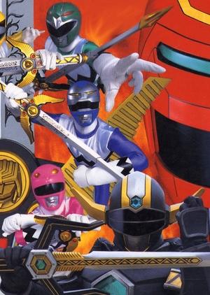 Seijuu Sentai Gingaman 1998 (Japan)