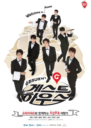 Super Junior M Guest House 2014 (South Korea)