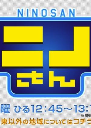 Ninosan 2013 (Japan)
