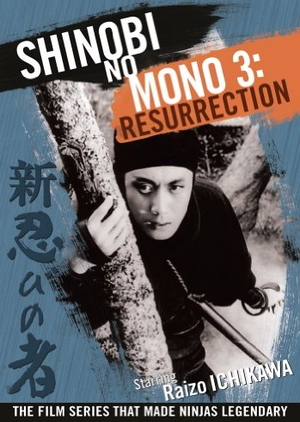 Shinobi No Mono 3: Resurrection 1963 (Japan)