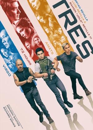 Tres 2018 (Philippines)