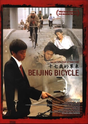 Beijing Bicycle 2001 (China)
