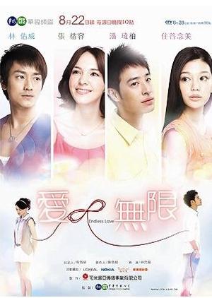 Endless Love 2010 (Taiwan)