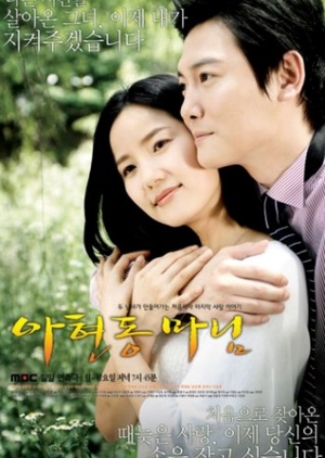 Queen of Ahyun 2007 (South Korea)