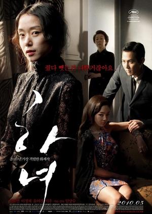 The Housemaid 2010 (South Korea)
