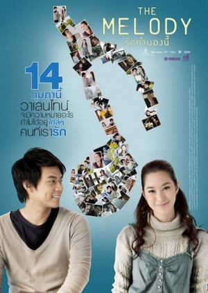 The Melody 2012 (Thailand)