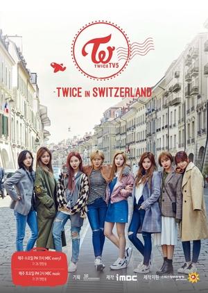 Twice TV: Season 5 2017 (South Korea)