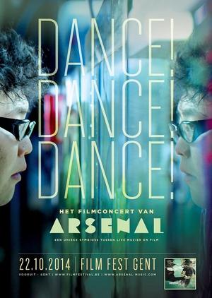 Dance! Dance! Dance! 2015 (Japan)