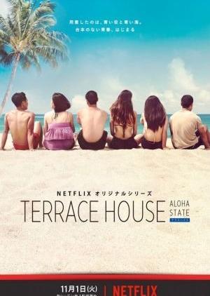 Terrace House: Aloha State 2016 (Japan)