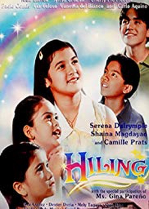 Hiling 1998 (Philippines)