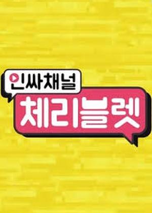 Cherry Bullet - Insider Channel 2018 (South Korea)