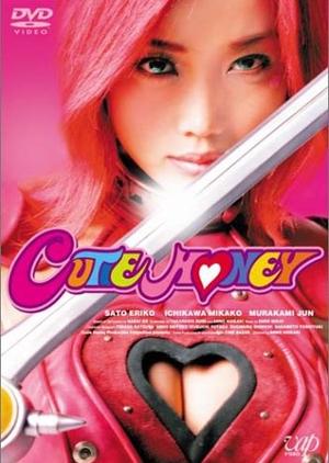 Cutie Honey 2004 (Japan)