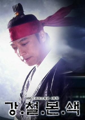 Drama Special Series Season 2: The True Colors 2012 (South Korea)