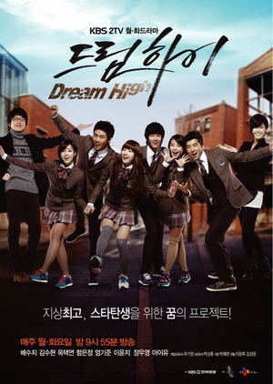 Dream High 2011 (South Korea)