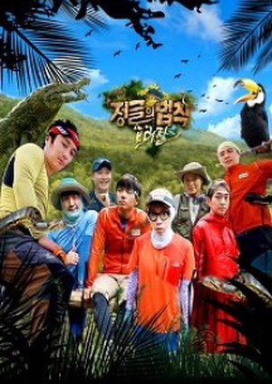 Law of the Jungle in Brazil 2014 (South Korea)