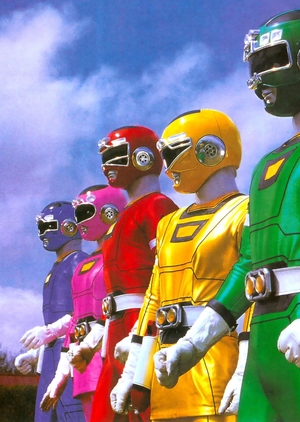 Gekisou Sentai Carranger 1996 (Japan)