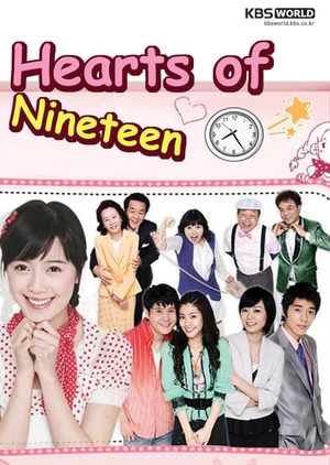 Hearts of Nineteen 2006 (South Korea)